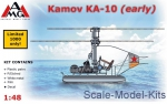 AMG48205 Kamov Ka-10 (early)