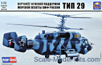 ARK72043 Russian Navy Marines fire support helicopter Type 29