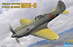 Fighters: MiG-9 (I-210) Soviet fighter, ART Model, Scale 1:72