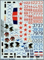 BD48007 Su-33 decal