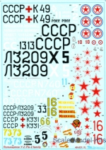 BD48031 Decal for Polikarpov U-2/Po-2 family