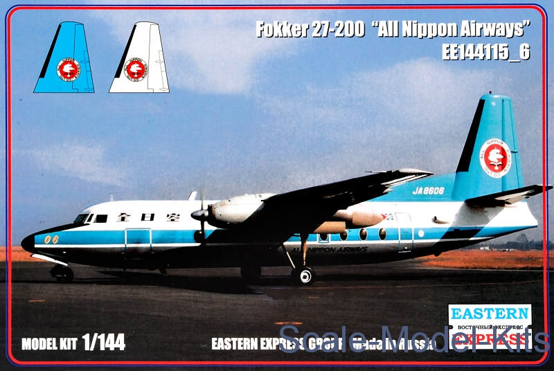 "Fokker 27-200 ""All Nippon airways"""