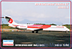 EE144111-05 Airliner MD-80 Early version