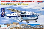 EE144117 Short SC.7 Skyvan civil aircraft