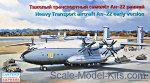 EE14479 Antonov An-22 heavy transport aircraft, early version