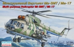 Helicopters: Multi-purpose Helicopter Mi-8MT/Mi-17, Eastern Express, Scale 1:144