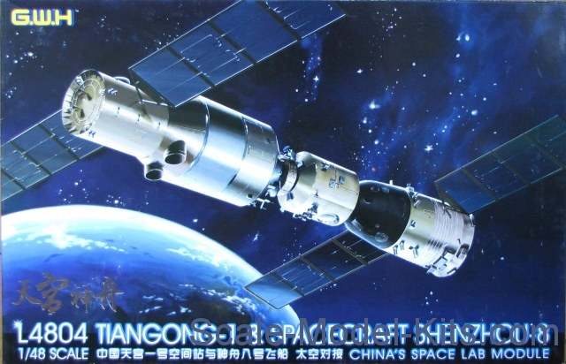 Chinese Space Lab Module Tiangong-1 & Spacecraft Shenzhou-8