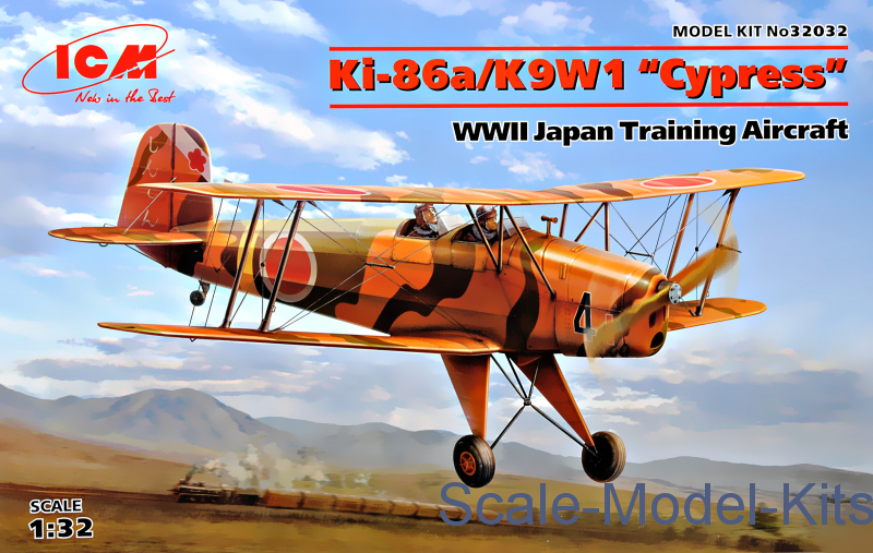 "Ki-86a/K9W1 ""Cypress"", WWII Japan Training Aircraft"