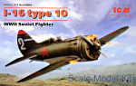 ICM32004 I-16 type 10, WWII Soviet Fighter