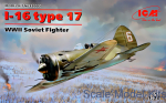ICM32005 Soviet Fighter I-16 type 17