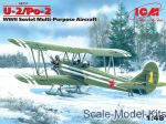 ICM48251 U-2/Po-2 WWII Soviet multi-purpose aircraft