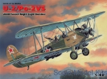 ICM48252 U-2/Po-2VS, WWII Soviet night light bomber