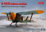 ICM72075 I-153, winter modification WWII