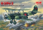ICM72242 U-2/Po-2 WWII Soviet multi-purpose aircraft