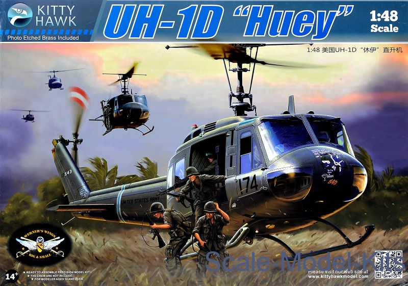"Helicopter UH-1D ""Huey"""