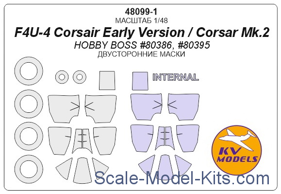 Mask 1/48 for F4U-4 Corsair Early Version / Corsar Mk.2  + wheels (Double sided),Hobby boss kit