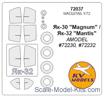"Mask 1/72 for Yak-30 ""Magnum"" / Yak-32 ""Mantis"" + wheels masks (Amodel #72230, #72232)"
