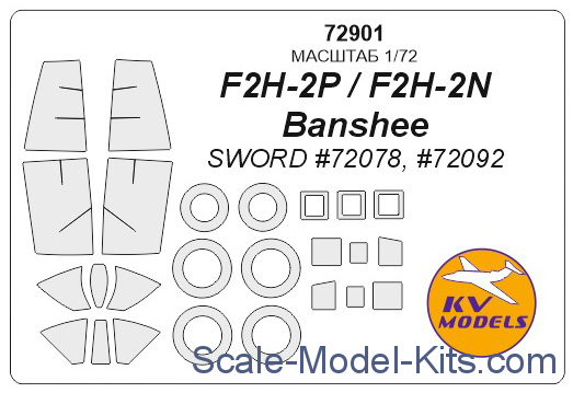Mask 1/72 for F2H-2P/F2H-2N Banshee + wheels masks (Sword)
