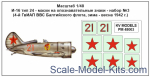 KVM-PM48003 Decal 1/48 for I-16 type 24 - set №3 (4th Guard Fighter Regiment of the Baltic Fleet Aviation, Win