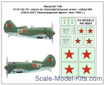 KVM-PM48004 Decal 1/48 for I-16 type 24 - set №4 (254th Fighter Regiment, Leningrad Front, Summer 1943)