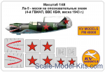 KVM-PM48008 Decal 1/48 Lavochkin La-5 - paint stencil (4th Guard Fighter Regiment of the Baltic Fleet Aviation)