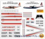 KVM-PM72001 Mask for An-12BK USSR/RA-12995 Aeroflot (full livery painting mask)