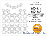 KVM14312 Mask for MD-11 + wheels, Eastern Express kit
