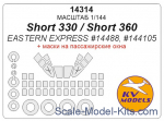 KVM14314 Mask 1/144 for Short 330/Short 360 with passenger windows and wheels masks (Eastern Express)