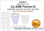 KVM14333-01 Mask 1/144 for Su-24M Fencer-D (Double sided) + wheels masks (Armory)