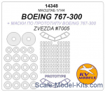 KVM14348 Mask 1/144 for Boeing 767 + (Boeing 767 prototype mask) (Zvezda)