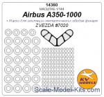 KVM14360 Mask 1/144 for Airbus A350-1000 + Wheels mask (ZVEZDA)