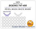 KVM14375 Mask 1/144 for Boeing 747-100, Boeing 747-100 (prototype mask) + wheels masks (Revell)