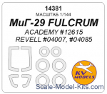 KVM14381 Mask 1/144 for MiG-29 Fulcrum + wheels masks (Academy, Revell)
