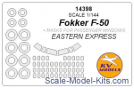 KVM14398 Mask 1/144 for passenger windows F-50 and wheels masks (Eastern Express)