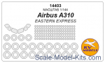 KVM14403 Mask 1/144 for Airbus A310 + masks for passenger windows and masks for wheels (Eastern Express)