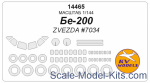 KVM14465 Mask 1/144 for Beriev Be-200 + wheels masks (Zvezda)