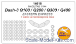 KVM14618 Mask 1/144 for Dash-8 Q100/Q200/Q300/Q400 with passenger windows and wheels masks (Eastern Express)