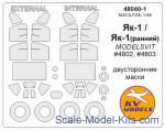 KVM48040-01 Mask 1/48 for Yak-1 (early)/ ak-1 + wheels (Double sided) sided, Modelsvit kit