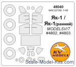 KVM48040 Mask 1/48 for Yak-1 (early)/Yak-1 + wheels, Modelsvit kit