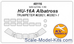 KVM48116 Mask 1/48 for  HU-16A Albatross, Trumpeter kit