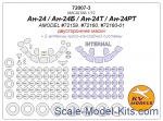 KVM72007-03 Mask 1/72 for An-24/An-24B/An-24T/An-24RT (Double sided) + wheels masks (Amodel)