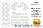 KVM72253 Mask 1/72 for MH-47 E SOA Chinook/MH-47E/Chinook HC.3