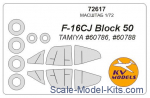 KVM72617 Mask 1/72 for F-16CJ Block 50, Tamiya kits