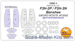 KVM72901-01 Mask 1/72 for F2H-2P/F2H-2N Banshee + wheels (Double sided), Sword kits