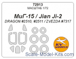 KVM72913 Mask 1/72 for MiG-15/Jian Ji-2 + wheels, Dragon/Zvezda kits