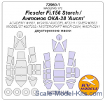 KVM72960-01 Mask 1/72 for Fieseler Fi.156 Storch/Antonov OKA-38 'Aist' + wheels (Double sided), Amodel kits
