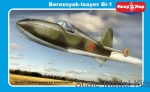 MM48-010 Bi-1 Soviet rocket-powered interceptor