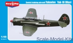 MM48-011 Yakovlev Yak-18 (Max) Soviet training aircraft