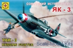 MST207228 Soviet fighter Yak-3