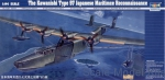 TR01322 Japanese flying boat Kawanishi H6K5/23